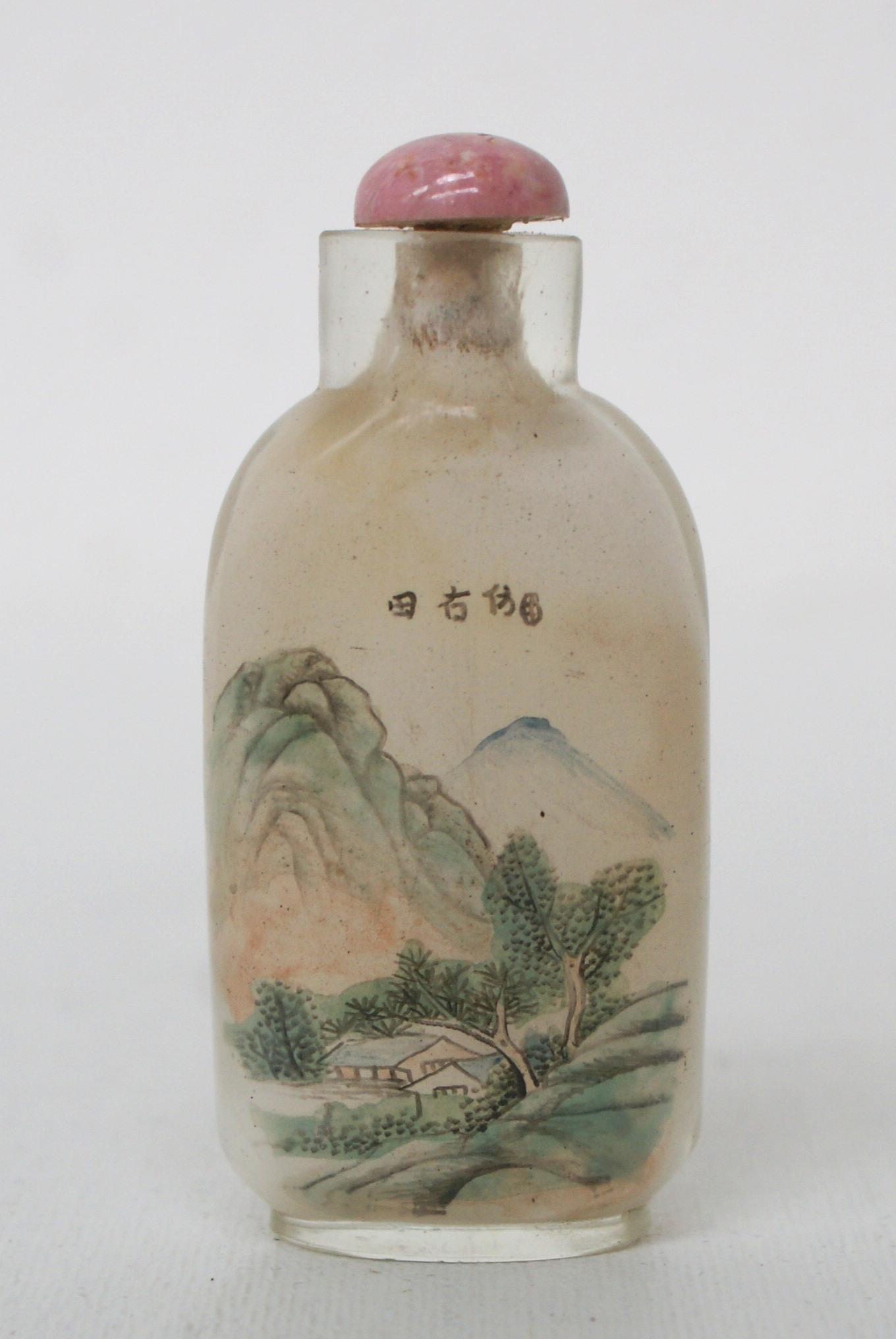 Schnupftabakfläschchen, Asia Image